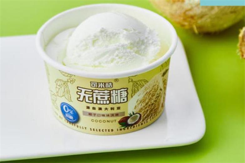 可米酷冰激凌加盟