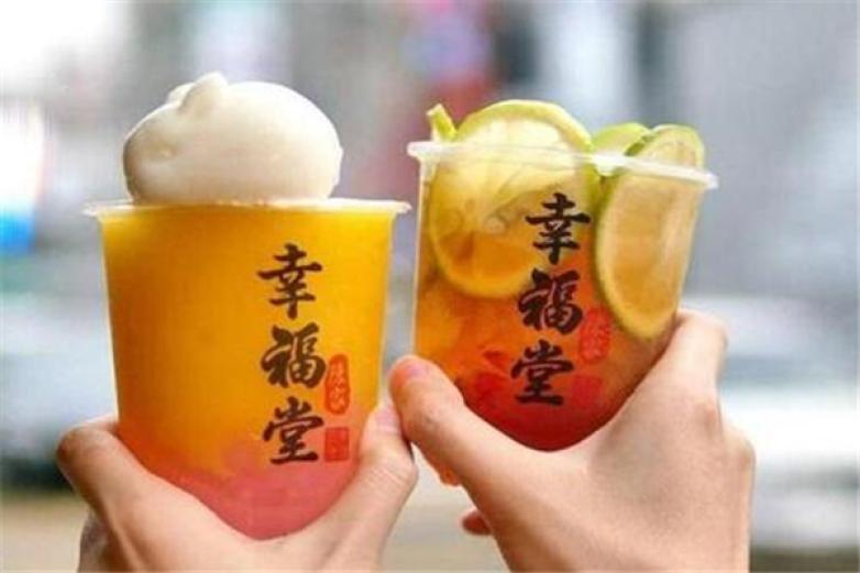 幸福堂奶茶加盟