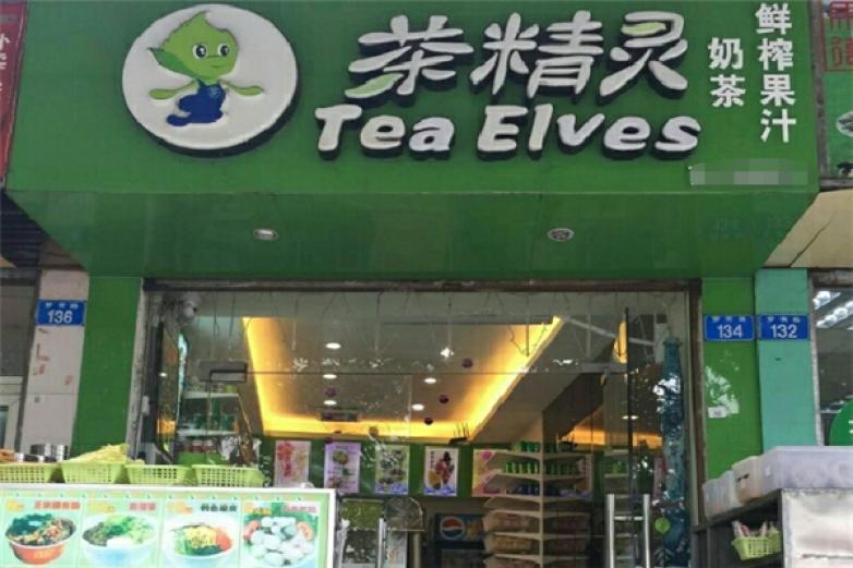 茶精灵加盟