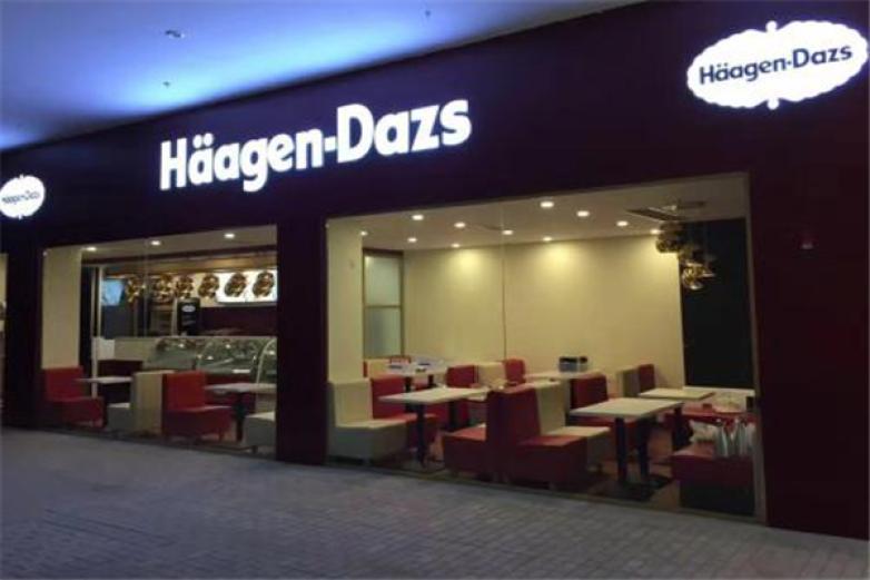 哈根达斯月饼冰淇淋加盟