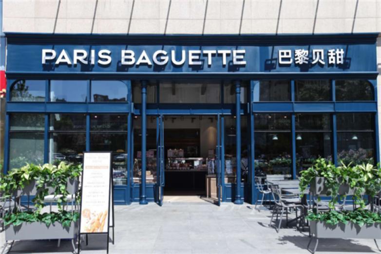 巴黎贝甜面包加盟