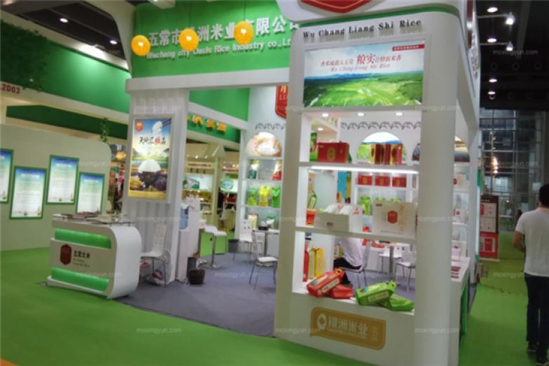 绿洲米业加盟