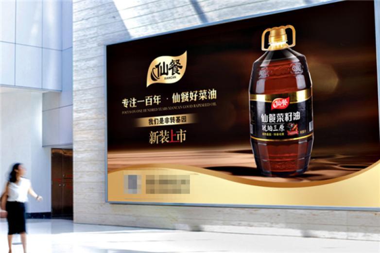 仙餐菜籽油加盟