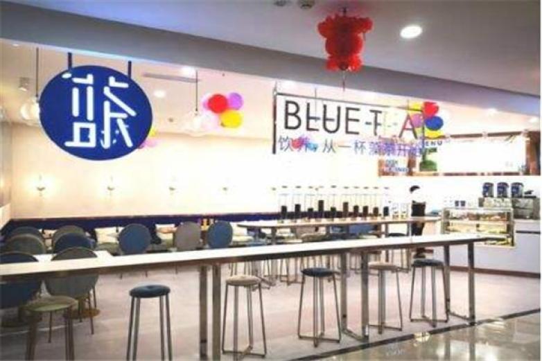 蓝茶奶茶加盟