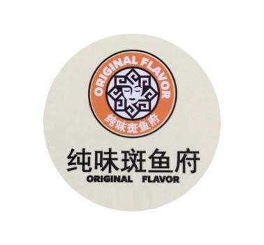 纯味斑鱼府