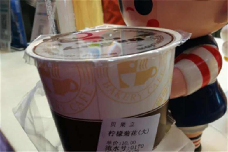 贝果立奶茶加盟
