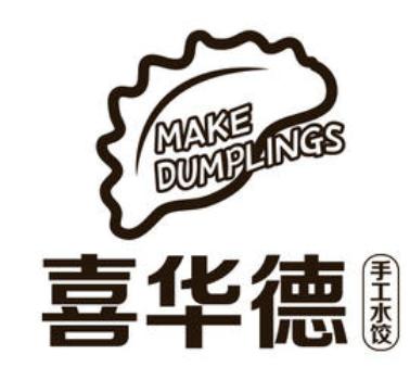 喜华德养生水饺