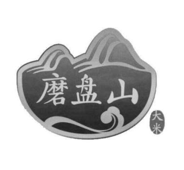 磨盘山大米