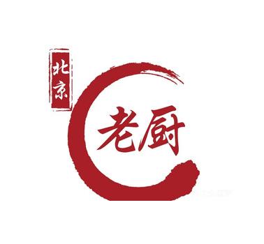 老北京菜馆