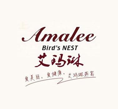 Amalee