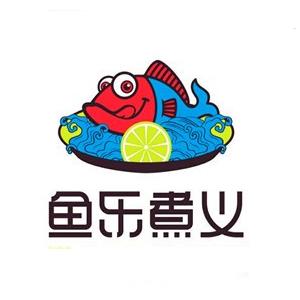 鱼乐煮义啵啵鱼