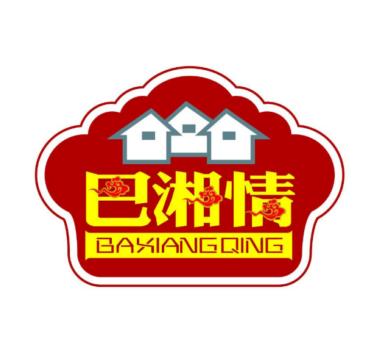 巴湘情瓦罐快餐
