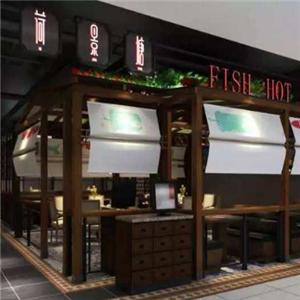 荷景塘鲜鱼火锅