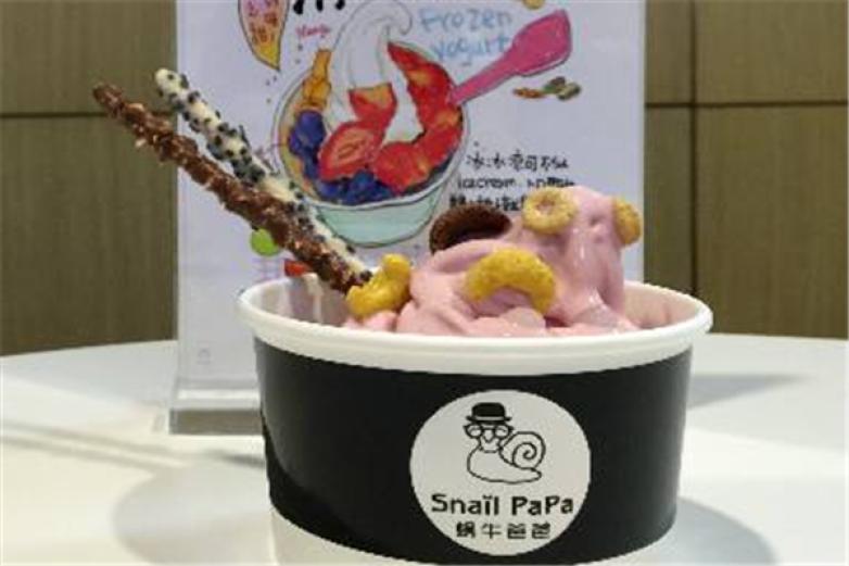 爸爸酸奶冰淇淋加盟