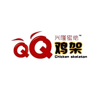 兴隆qq鸡架
