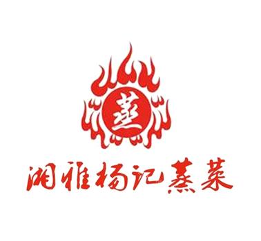 湘雅杨记蒸菜馆