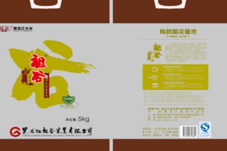 祖谷米業加盟