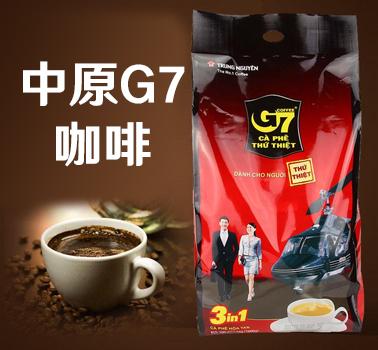 中原g7咖啡