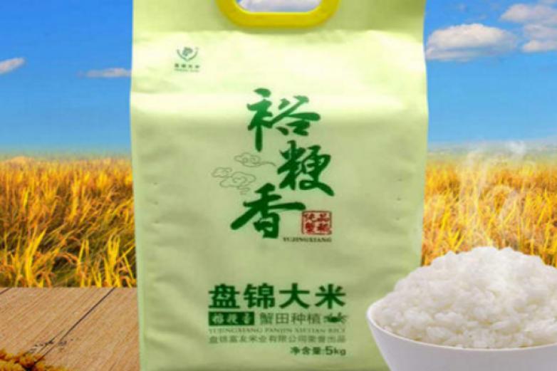 盘锦米业加盟