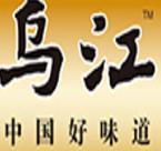 乌江牌榨菜