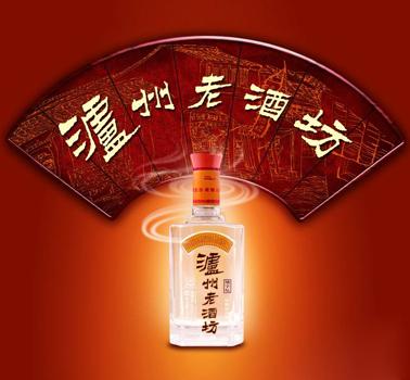 泸州老酒坊