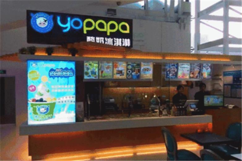 Yopapa优趴趴酸奶冰淇淋加盟