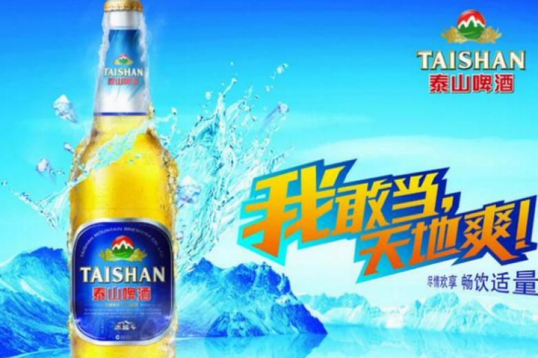 泰山传说啤酒加盟