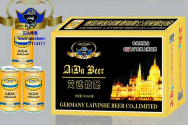 艾达啤酒加盟