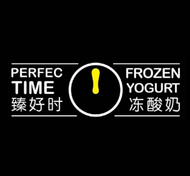 甄好時凍酸奶