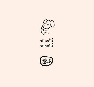 麦吉machi