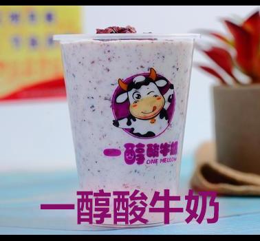 一醇酸牛奶