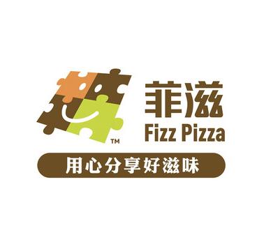 菲兹意式休闲餐厅