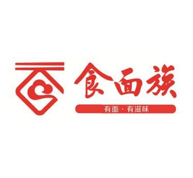 食面族中式快餐