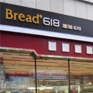 618面包