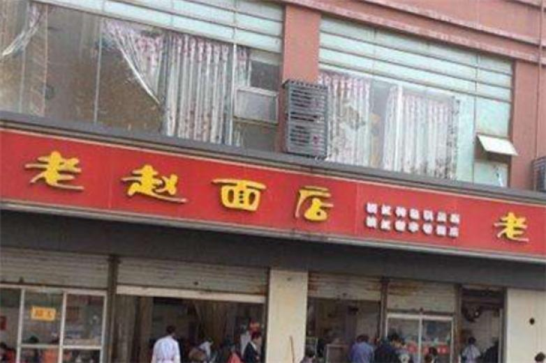 曹家土菜馆加盟