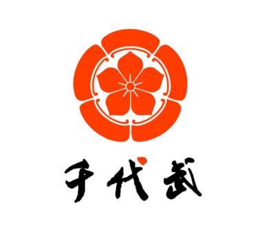 千代武日本料理