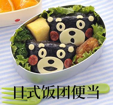 日式饭团便当