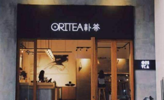 oritea樸茶加盟費多少
