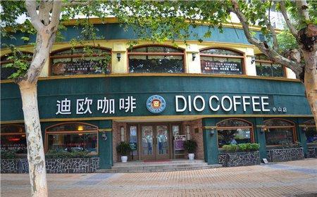 加盟迪欧咖啡店怎么样