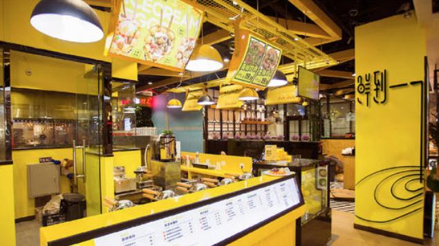 广州十大好实现目标生意 加盟餐饮店如何