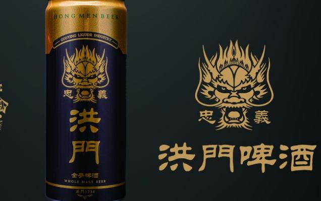 洪门啤酒加盟流程