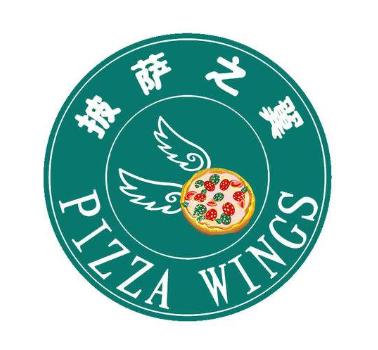 披薩之翼披薩