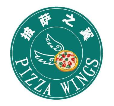 披薩之翼意式迷你工坊