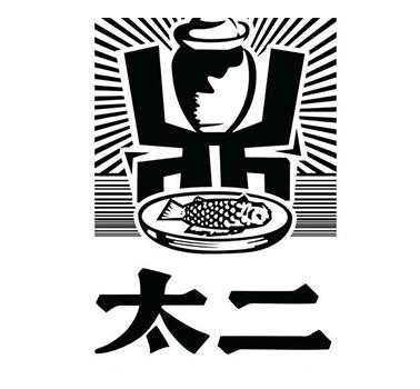 太二老坛酸菜鱼