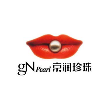 京润珍珠粉
