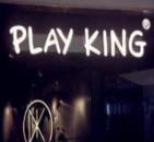 PlayingKing玩者火焰薄饼