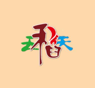五稻天食品調料