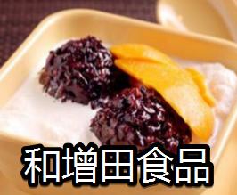 和增田食品甜品