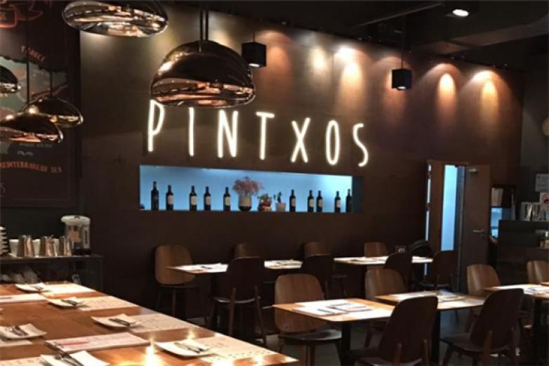 PINTXOS加盟
