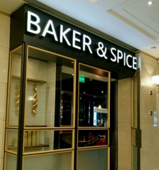BakerSpice